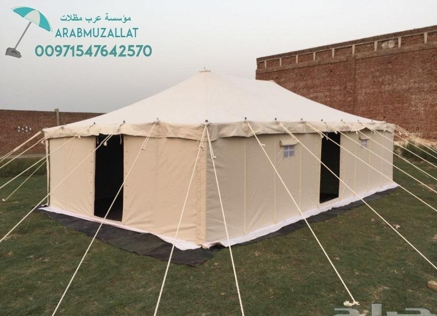 بيت شعر للبيع في الامارات 00971547642570 150949163