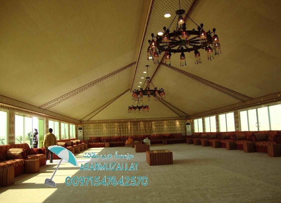 بيت شعر للبيع في الامارات 00971547642570 413195710