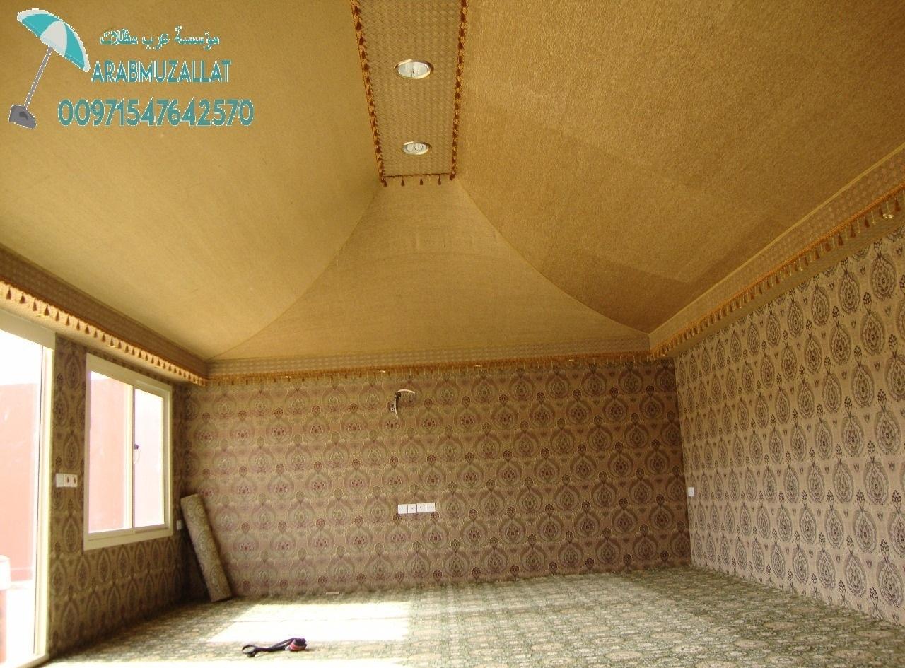 بيت شعر للبيع في الامارات 00971547642570 602545121