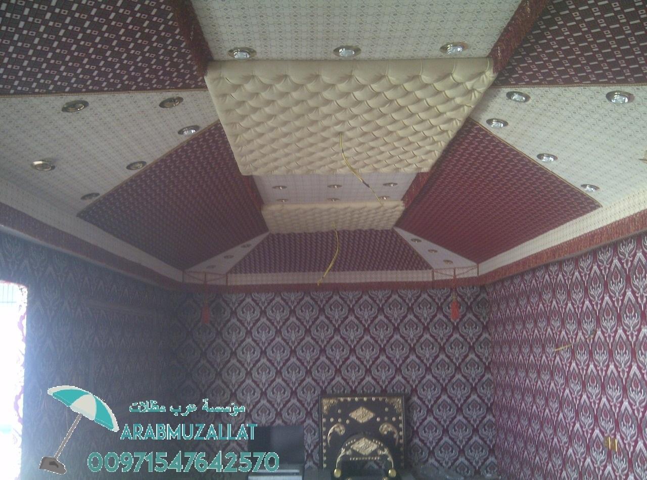 بيت شعر للبيع في الامارات 00971547642570 638049100