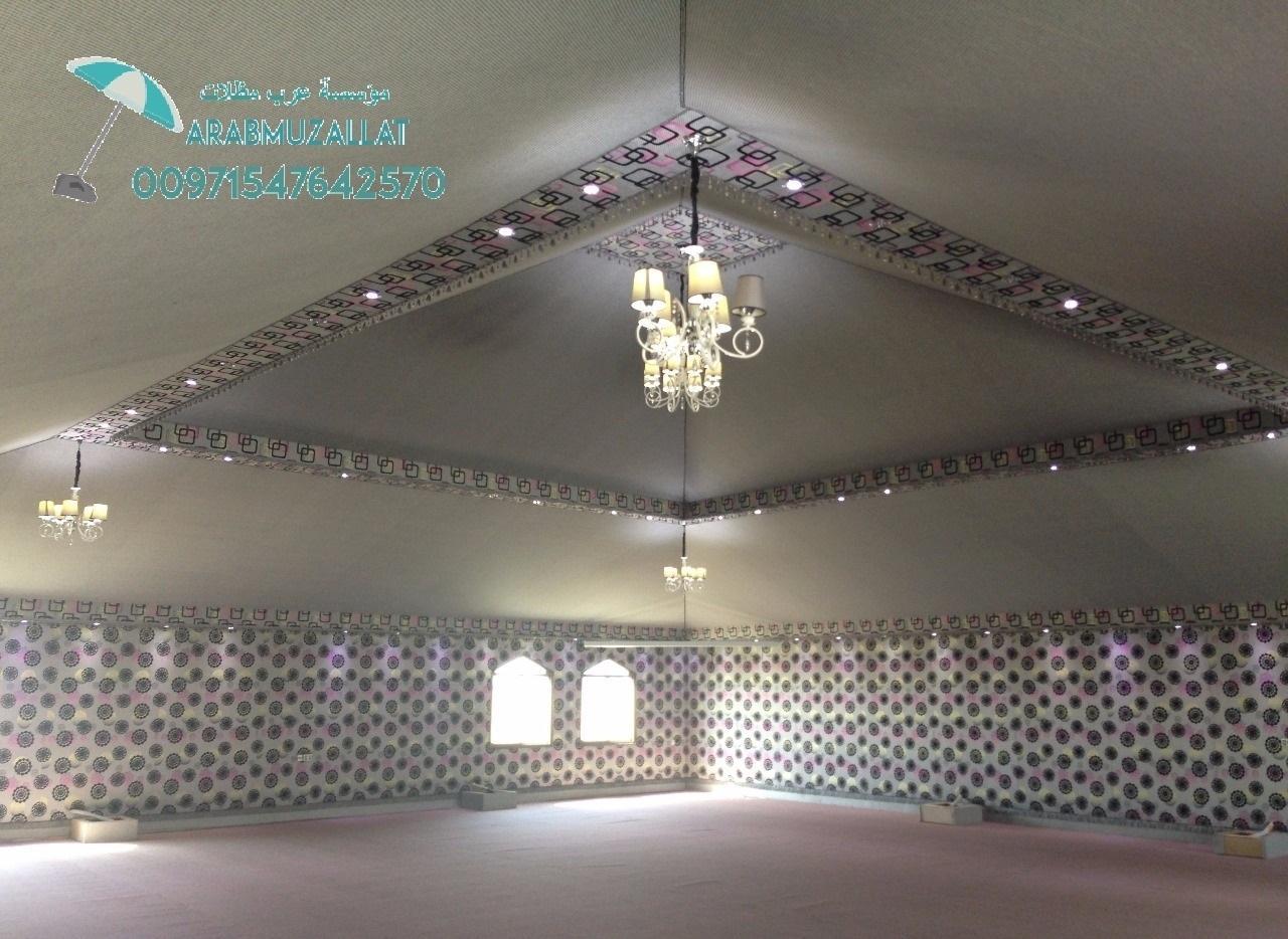 بيت شعر للبيع في الامارات 00971547642570 685885296