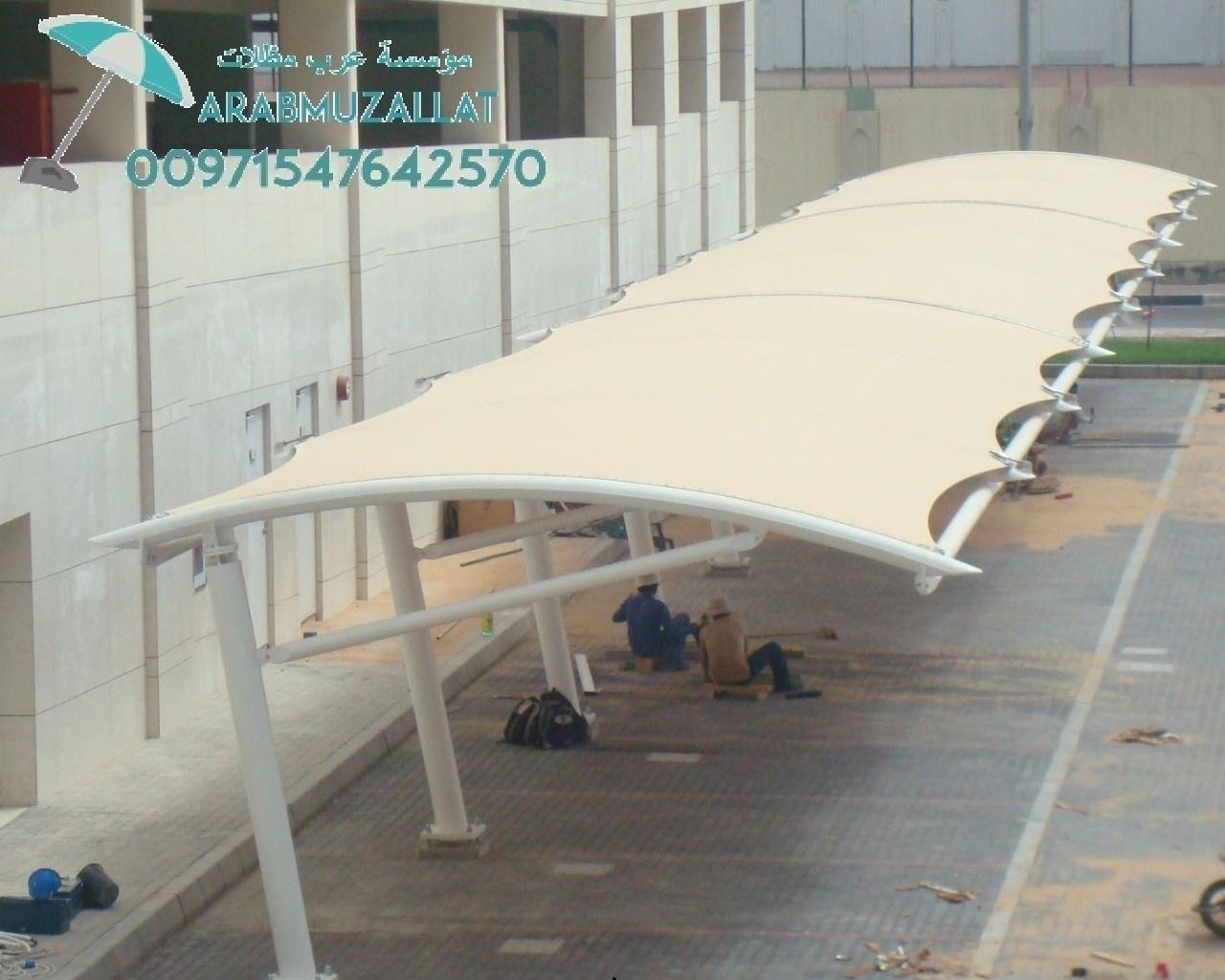 عرب مظلات للمقاولات العامة في دبي 00971547642570 561004480