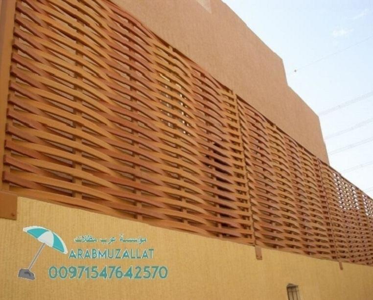 عرب مظلات للمقاولات العامة في دبي 00971547642570 764920672