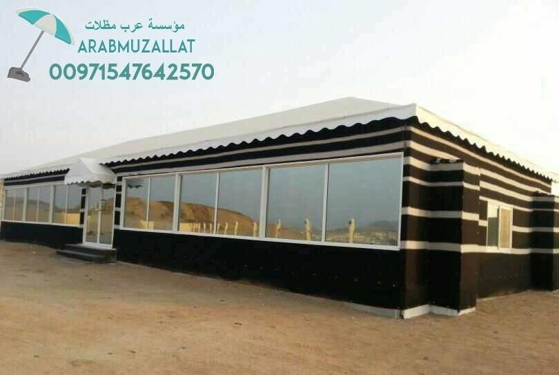 عرب مظلات للمقاولات العامة في دبي 00971547642570 862227151