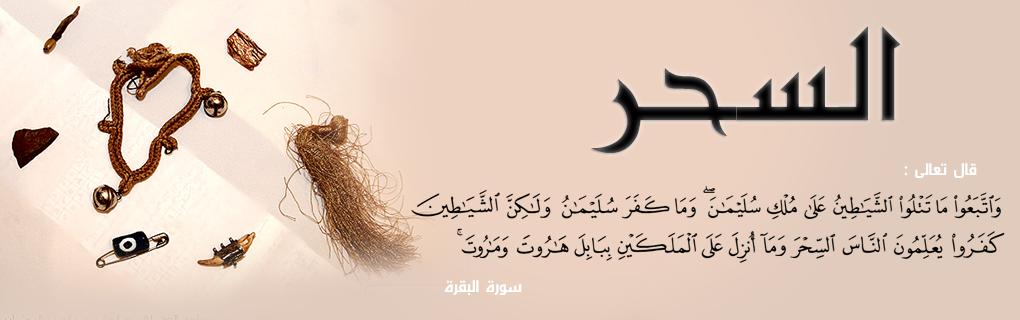 روحانى بسلطنة عمان لجلب الحبيب,00212694331723 882786254.png