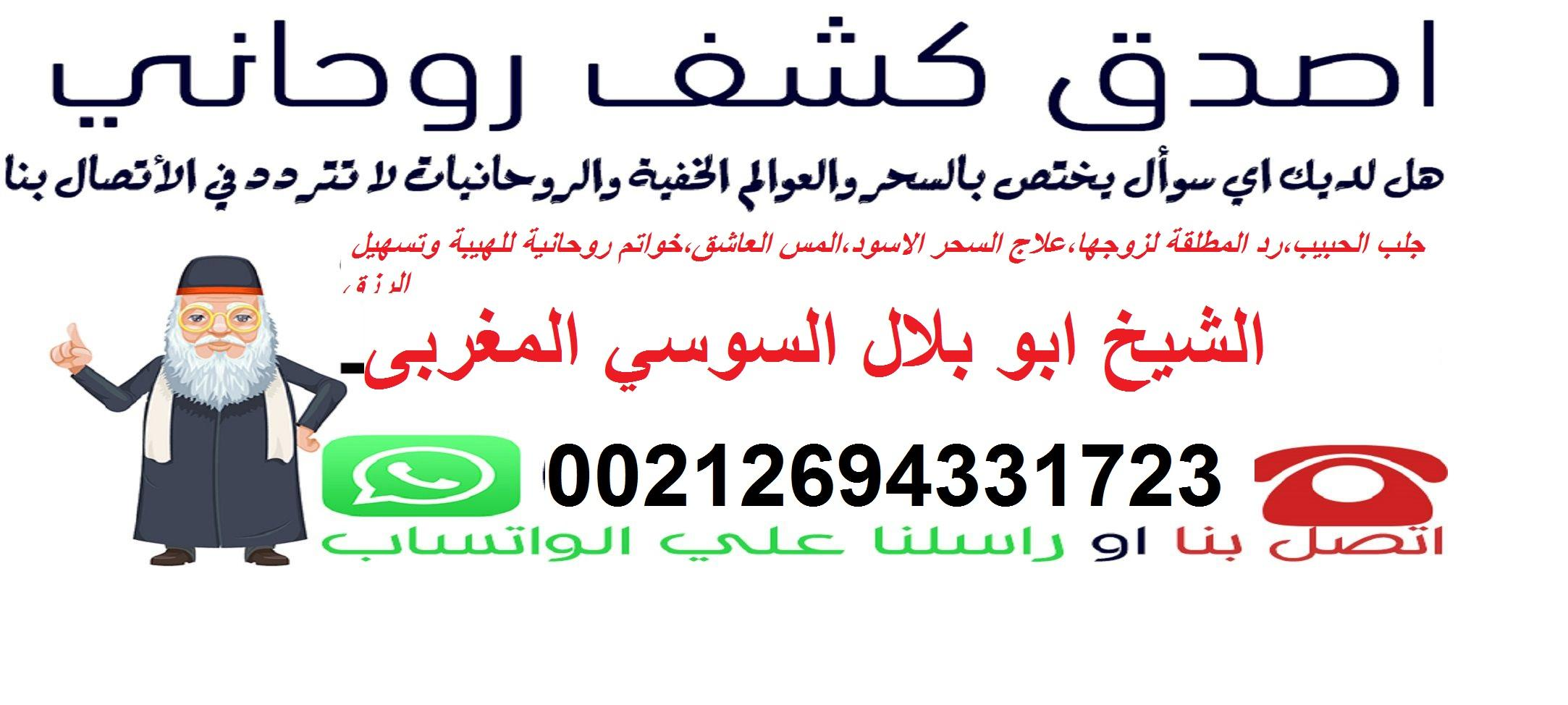 <!-- google_ad_section_start -->اشهر مغربى الحبيب00212694331723اشهر مغربى الحبيب00212694331723اشهر مغربى الحبيب00212694331723اشهر مغربى الحبيب00212694331723<br /><div style=