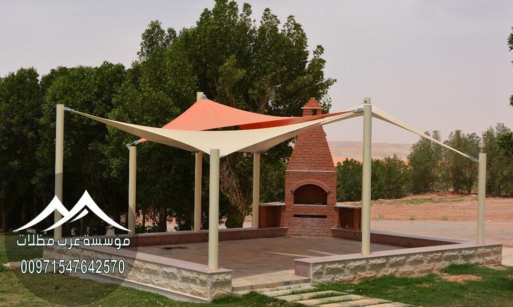 قماش مظلات للبيع دبي 00971547642570 420163389