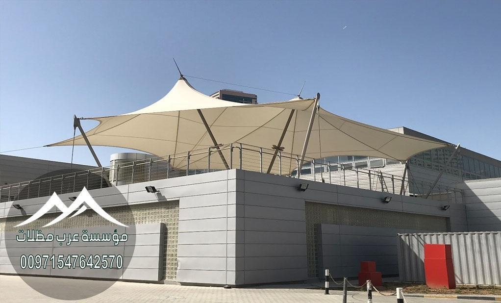 قماش مظلات للبيع دبي 00971547642570 438563880