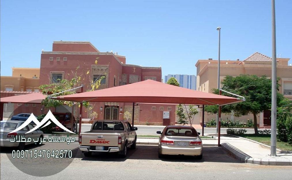 قماش مظلات للبيع دبي 00971547642570 572195249