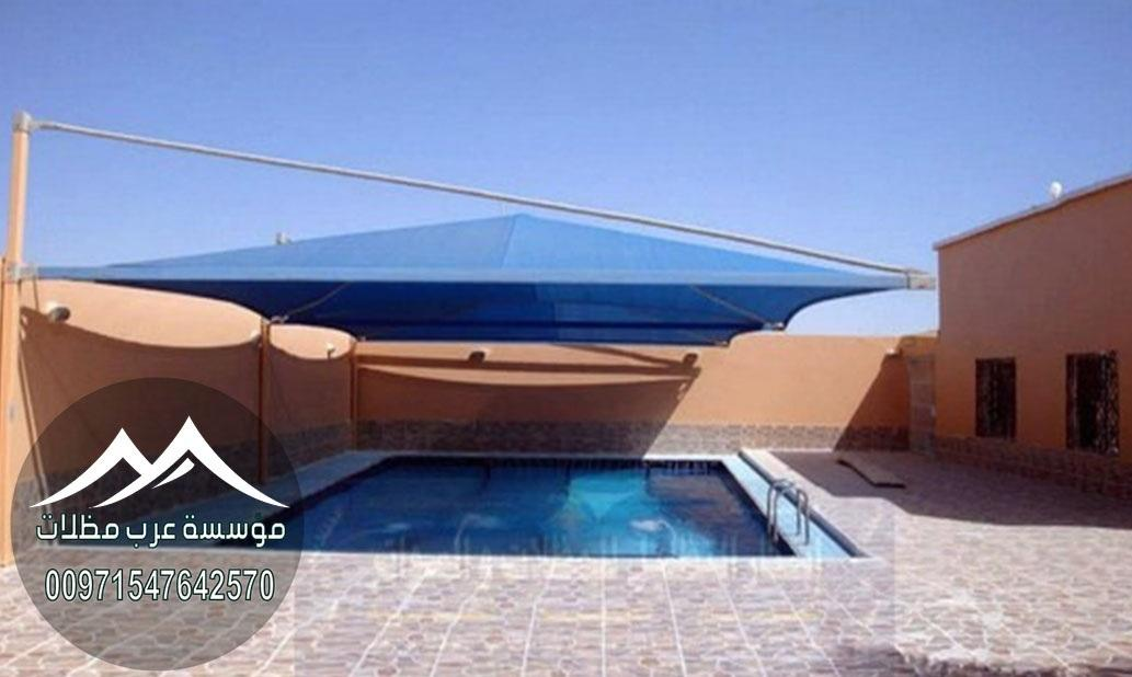 قماش مظلات للبيع دبي 00971547642570 619231412