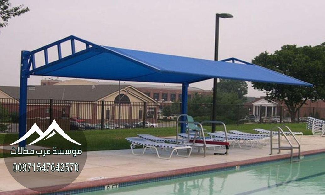 قماش مظلات للبيع دبي 00971547642570 658362186
