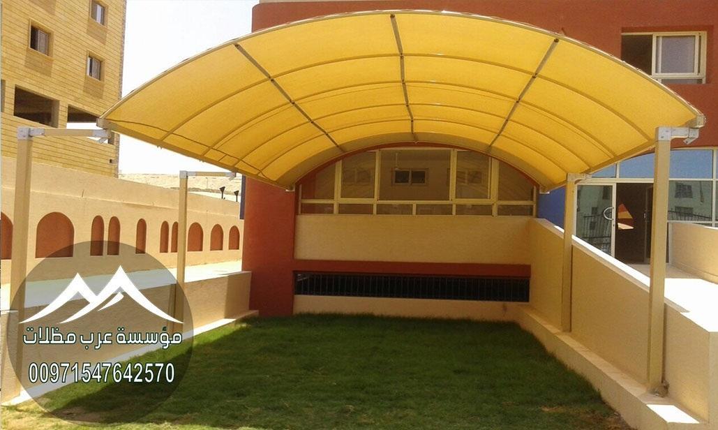 قماش مظلات للبيع دبي 00971547642570 897755373