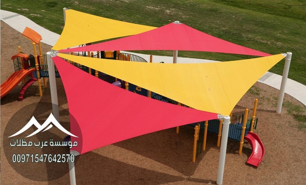 قماش مظلات للبيع دبي 00971547642570 900895419