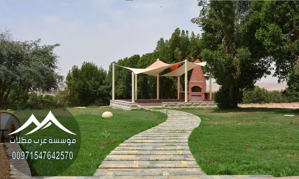 قماش مظلات للبيع دبي 00971547642570 953752061