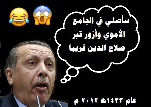 رد: ماذا جرى اليوم في ادلب و لماذا قصفت امريكا حلفاء تركيا