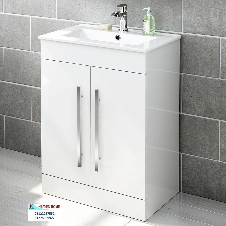 دواليب حمامات للبيع / الاسعار تبدا من 2250 جنيه   01275599927 171971424