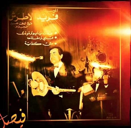 صورة الموسيقار على غلاف اسطوانة عدت يايوم مولدي 569651970