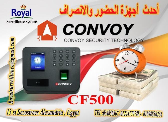 جهاز الحضور والانصراف بالبصمة و الكارت و الوجه  cf500