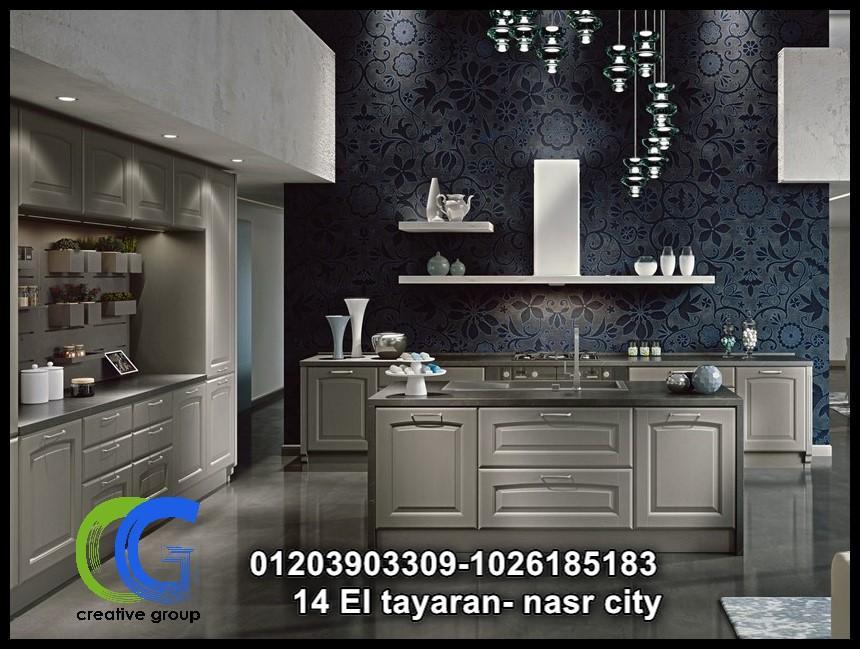 معارض مطابخ في مصر -  كرياتف جروب للمطابخ  - 01026185183 462901473