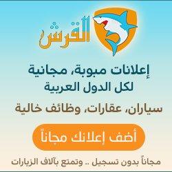 لمنتجاتك 931578141.jpg