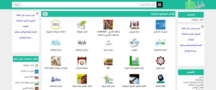 أضف موقعك | دليل المواقع WAE 863622545