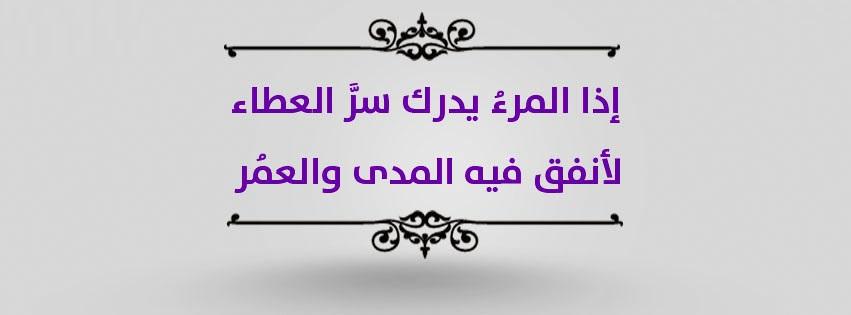 كلمات لهــا معنى  - صفحة 2 415777027