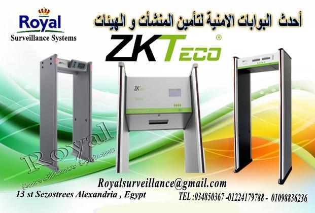 اقوى البوابات الامنية للكشف عن المتفجرات ماركة ZKTeco 506233488