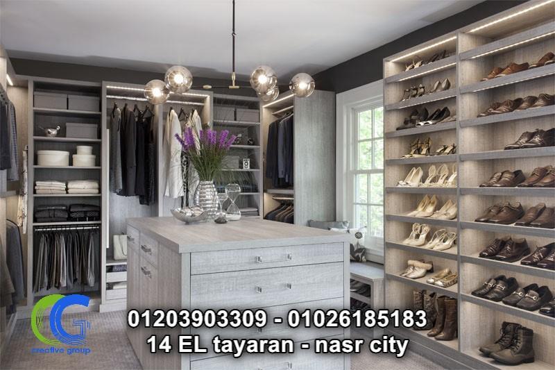 """تصاميم """"دريسنج روم"""" صغيرة من داخل غرفة النوم( للاتصال 01203903309) 605683189"""