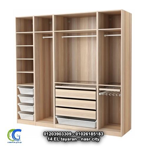 """تصاميم """"دريسنج روم"""" صغيرة من داخل غرفة النوم( للاتصال 01203903309) 846962666"""