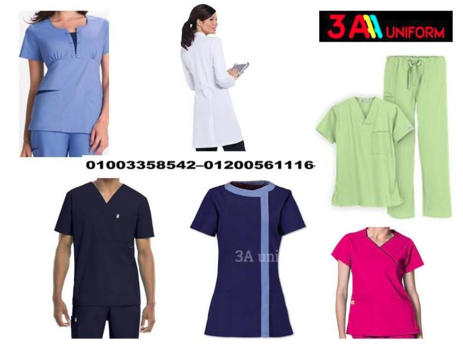 متجر المظهر الطبي - سكراب طبى رجالى 01003358542 434589034