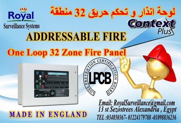 أحدث وحدة تحكم أنذارحريق  ADDRESSABLE ONE LOOP انتاج انجليزى 516166692