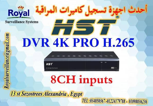 اقوى أجهزة تسجيل كاميرات مراقبة 8CH 328226478