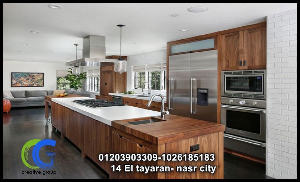 تصميم مطبخ – كرياتف جروب للمطابخ  ( للاتصال 01026185183 )   163380006