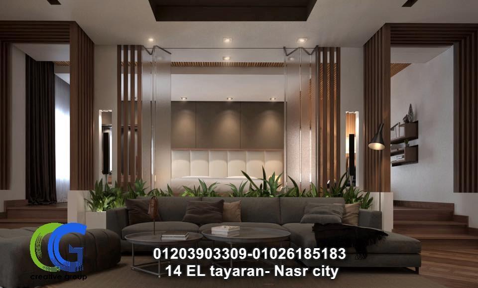 احسن شركة ديكورات في مصر - شركة كرياتف جروب للديكورات -01203903309 274621222
