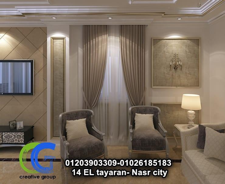 احسن شركة ديكورات في مصر - شركة كرياتف جروب للديكورات -01203903309 450509116