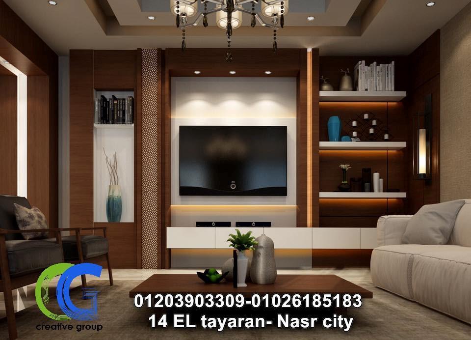 ديكورات داخليه للمنازل العصرية – كرياتف جروب للديكور (01203903309) 331210716
