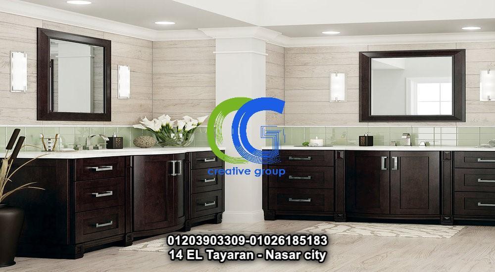 شركة وحدات حمام hpl – كرياتف جروب – 01203903309  637948680