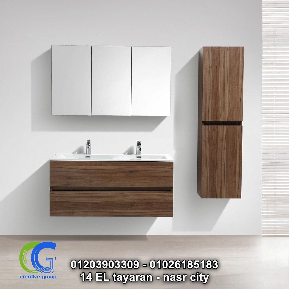 شركة وحدات حمام hpl - ارخص سعر-01203903309 364298961