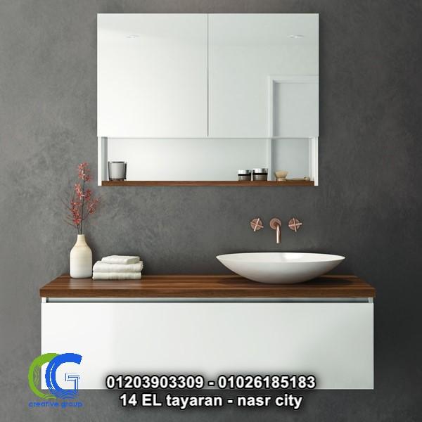 شركة وحدات حمام hpl - ارخص سعر-01203903309 718275139