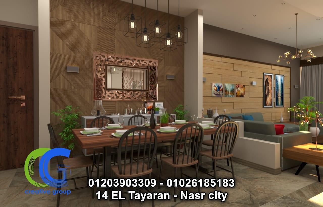 شركة تشطيبات داخلية وديكور - شركة كرياتف جروب للديكورات -01203903309 500942957