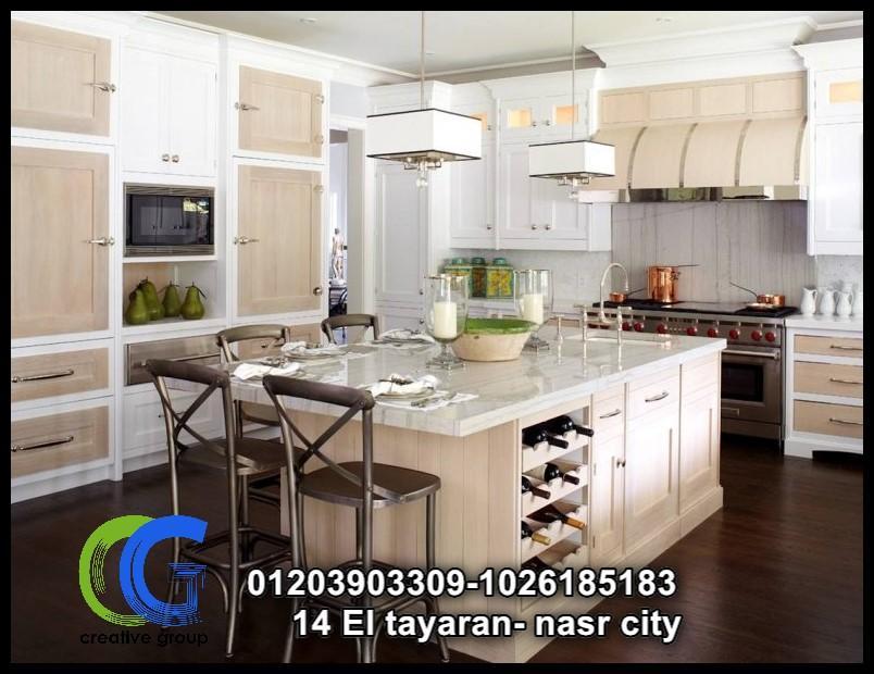 معارض مطابخ في مصر -  كرياتف جروب للمطابخ  - 01026185183 374846541