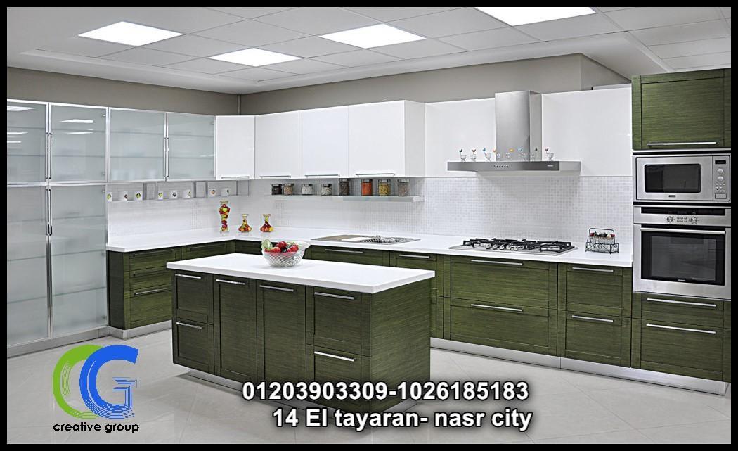 تصميم مطبخ - كرياتف جروب ( للاتصال 01026185183)   483872746