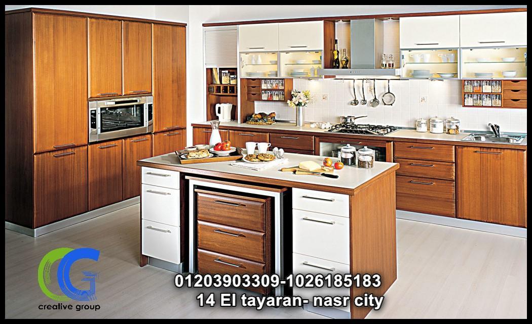 تصميم مطبخ - كرياتف جروب ( للاتصال 01026185183)   535891011
