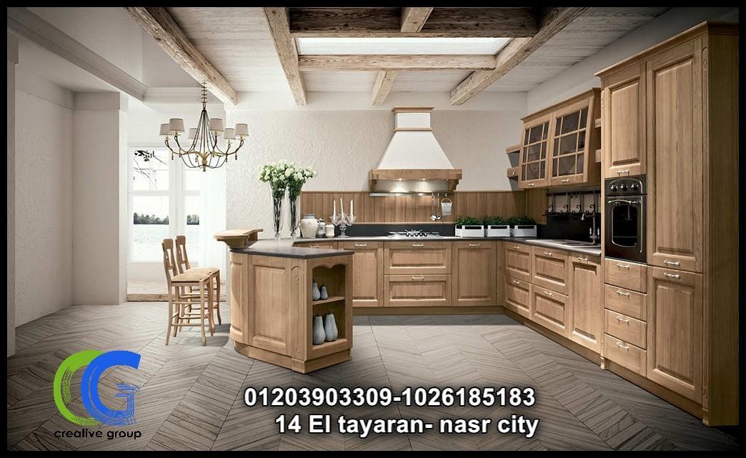 شركة مطابخ خشب – كرياتف جروب للمطابخ  ( للاتصال 01026185183 )   742863589