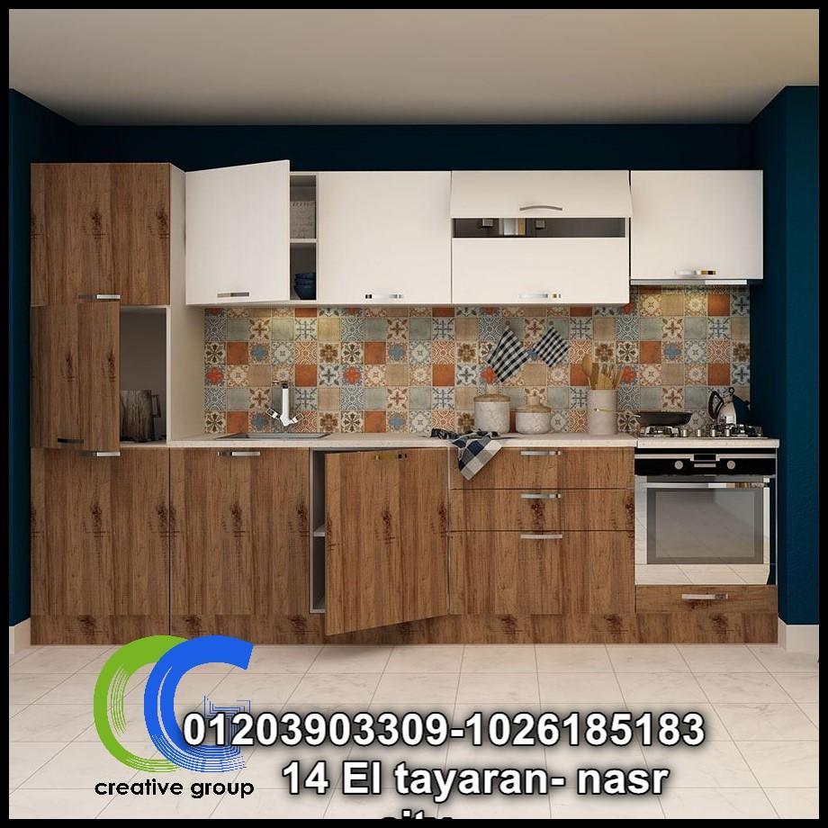 شركة مطابخ خشب – كرياتف جروب للمطابخ  ( للاتصال 01026185183 )   913451401