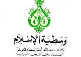 مسابقة دعوة لمكارم الأخلاق في القرآن1442هـ - صفحة 2 792571070