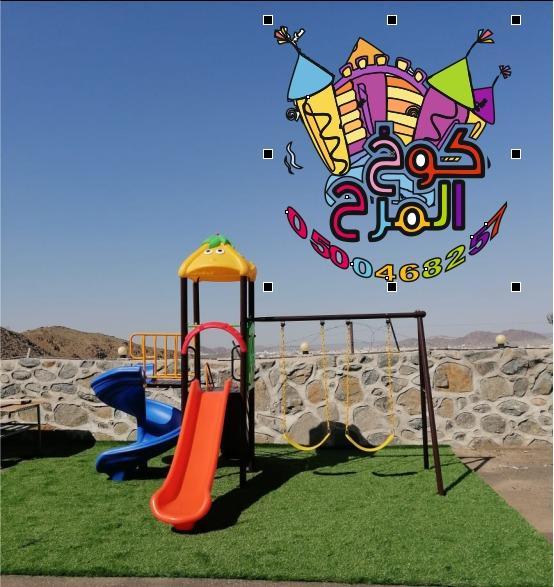 ألعاب الحدائق مراجيح زحاليق 502428093