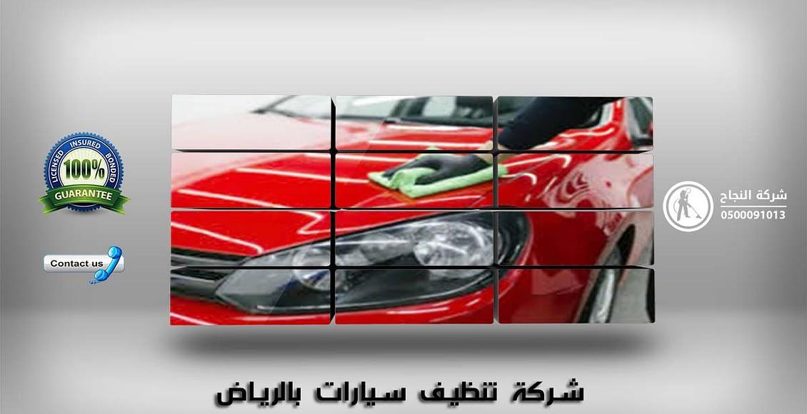 افضل شركات صيانة الافران في الرياض 958385679